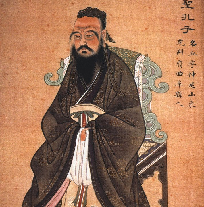 a biography and life work of confucius a chinese philosopher From unknown to famous philosophers, get ready for a trip through time because they are the 25 greatest philosophers who ever lived.